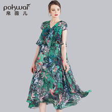 POKWAI High Quality Mid-Calf V-Neck Print Empire Dress Women Short Sleeve Vintage Cascading Ruffle OriginalLoose Summer Dresses