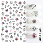 1pcs 3D Super Thin Nail Stickers Tips Nail Art Adhesive Decals Manicure Indian Lotus Flower Tool Decoration Nail Wraps F449