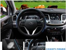 Tucson pokrywy skóry wołowej Czysta skóra pokrywa koła kierownicy Samochodu 38 CM (używany do Hyundai tucson 2016)