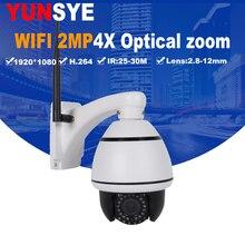 security camera 1080P Wireless IP Camera 2-Way Audio 2MP 2.5″ MINI WIFI Speed PTZ Camera 4X ZOOM P2P  Card mini wireless camera