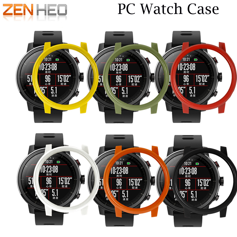 PC Protective Case Cover For Xiaomi Huami Amazfit 2 2S Stratos Watch Protector Colorful Smart Watch Protect Shell For Amazfit 2