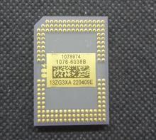 Proyector DMD de CHIP 1076-6038B 1076-6038 1076 6038B