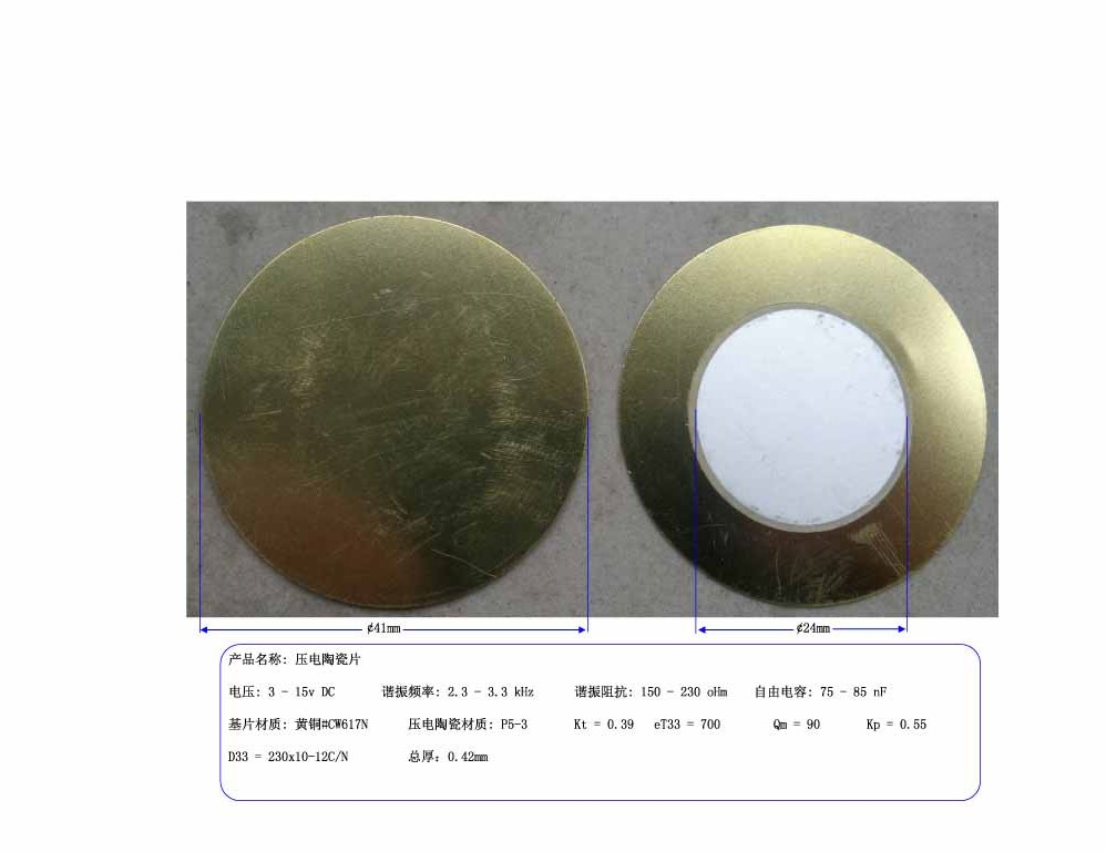 Cerâmica piezoelétrica circular 41 de 0.42mm, único
