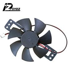 Электромагнитная печь 85 мм 18 в вентилятор охлаждения индукционная плита Вентилятор охлаждения