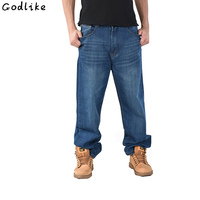 Brand Big Men Baggy Jeans Teen Boys Hip Hop Jeans Long Loose Skateboard Relaxed Fit Jeans