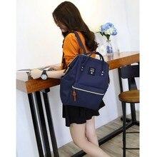 Yeni moda anello yüzük okul sırt çantası 15.6 inç tuval laptop yüzük paketi japonya marka genç erkekler ve kadınlar sırt çantası