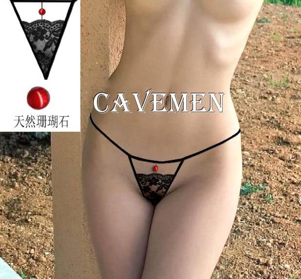 Coral * Lace * Emilia sonchifolia * 1786 *Ladies Thongs G-string Underwear Panties Briefs T-back Swimsuit Bikini Free Shipping