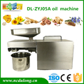 Multifuctional stainless steel home use peanut soybean flaxseed coconut oil machine