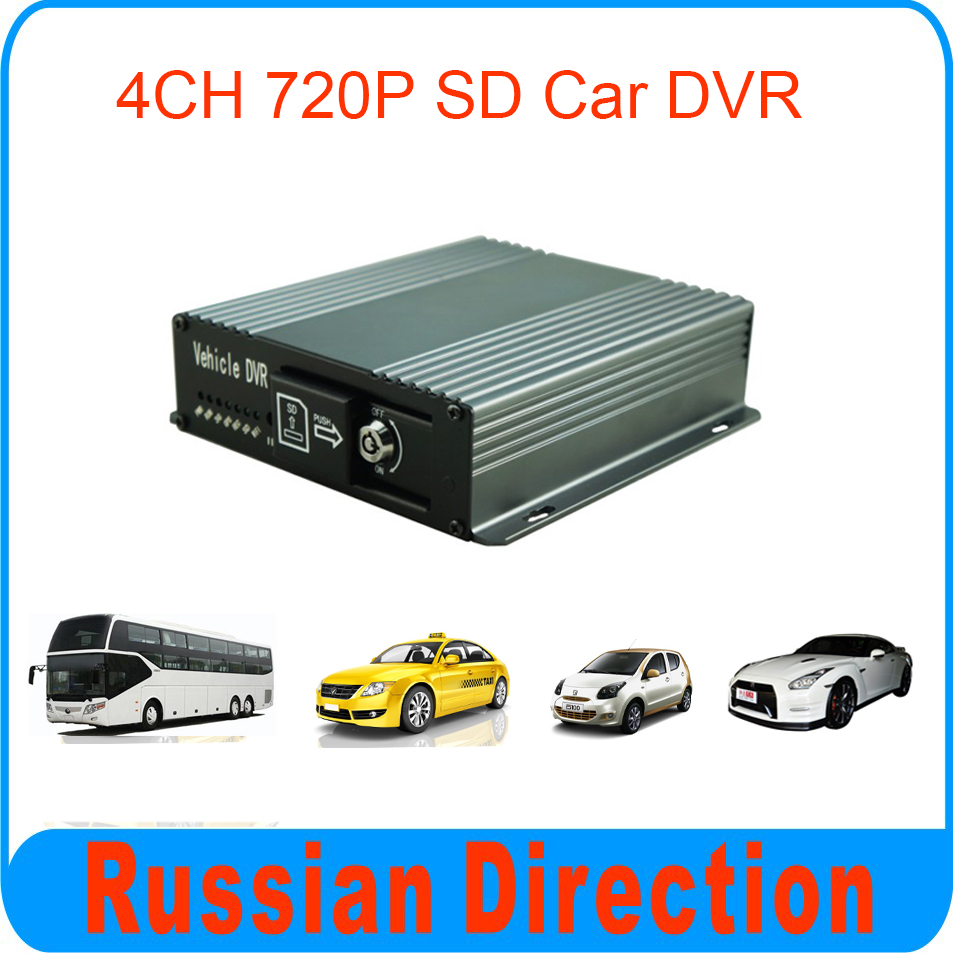 Low Cost 4CH AHD SD  Mobile DVR For Vehicle Car Fleet Truck simple low cost electronics projects