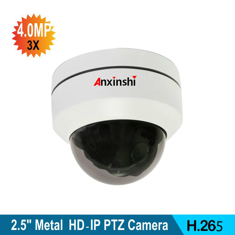 new design mini IP PTZ camera 4MP motorized zoom 2.8-8mm varifocal camera pan/tilt /zoom H.265 ip oem cctv security camera onvif