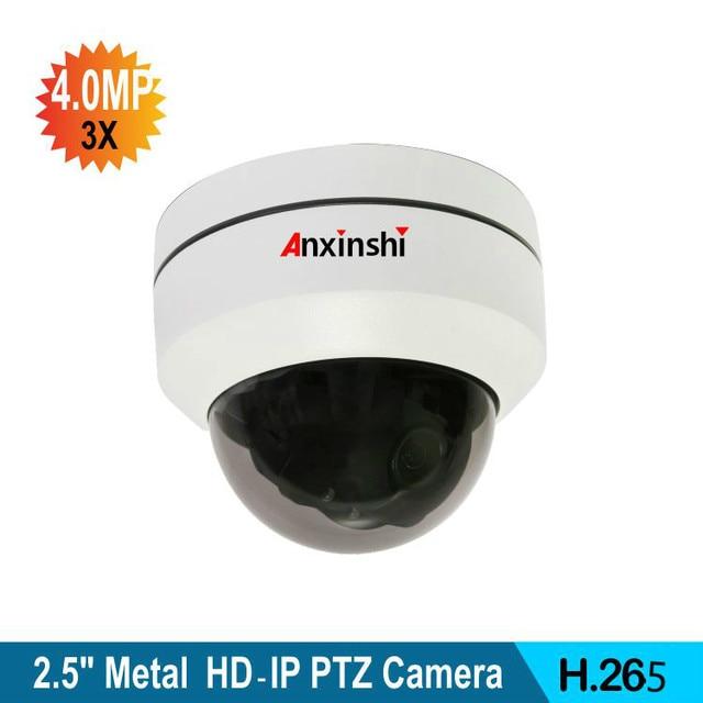 new design mini IP PTZ camera 4MP motorized zoom 2.8-8mm varifocal camera pan/tilt /zoom H.265 ip oem cctv security camera onvif