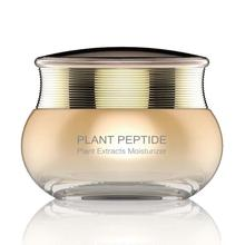 Plant Peptide Fresh Nourishing Cream Oil Control Brighten Tender Face Moisturizing Skin Care