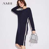 Amii מינימליסטי צווארון עגול מקרית נשים שמלה 2017 גבוהים ארוכים פסים שמלות שרוול