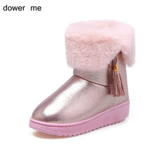 dower me winter fashion ladies' snow boots warm shoes home shoes female boots women's shoesthe lowest price in thewhole net
