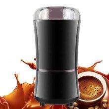 купить 220V Electric Coffee Grinder Mini Kitchen Salt Pepper Grinder Powerful Spice Nuts Seeds Coffee Bean Grind Machine Food Mills по цене 1510.04 рублей
