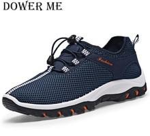 Новый сезон: весна–лето человек легкий массаж повседневная обувь мужская прогулочная обувь мужская обувь