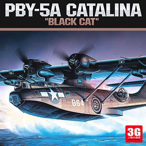 1/72 PBY-5A Catalina avion de Reconnaissance Anti-sous-marin assemblé modèle d'avion 12487