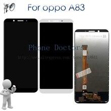 """5.7 """"ต้นฉบับสำหรับOppo A83เต็มจอแสดงผลระบบสัมผัสหน้าจอDigitizerสมัชชาOppo A83เปลี่ยนจอแอลซีดี"""