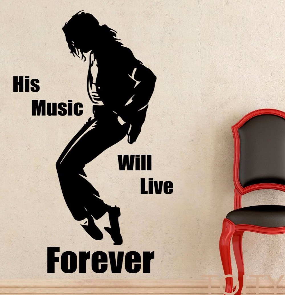 Michael jackson wall decal pop music singer vinyl sticker for Baby boy tupac mural