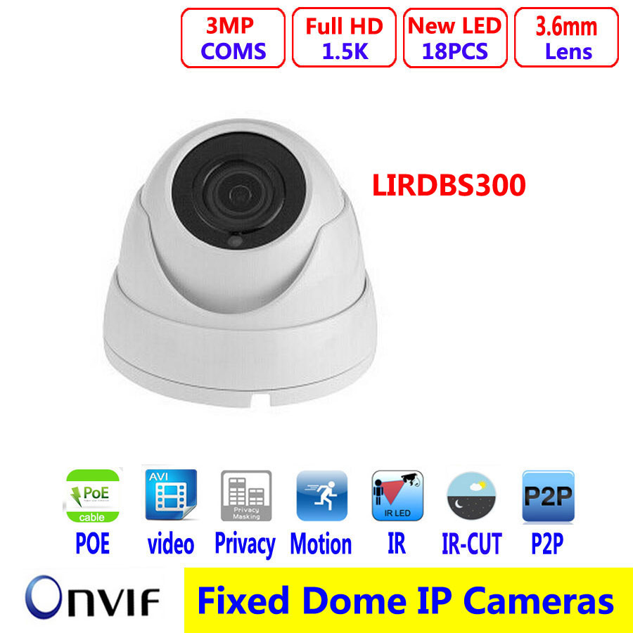 POE IP camera, 3MP/HD lens, IMX124 + S2L solution,ONVIF 2.0,CCTV network Camera,P2P/ IR Cut Filter
