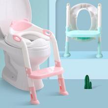 Складной Детский горшок, детское сиденье для унитаза с безопасной регулируемой высотой лестницы, портативный писсуар, сиденье для унитаза для детей