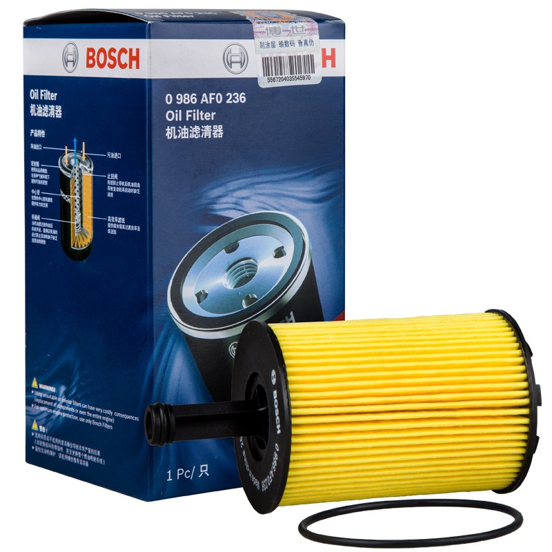 Bosch Car Oil Filters 0986AF0236 For VW TRANSPORTER Bus 7DK 7DB 70XC 70XB 7DW - 2.8 VR6 - AMV ( 2000 - 2003) auto part