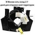 B5567-9U00A 25567-EB301 25567-EV06E cable tren resbalón anillo Colt para Sentra Nissan Livina 350Z Tiida Nota X-Trail