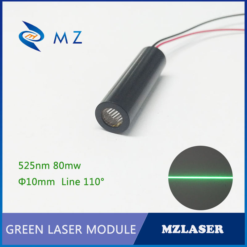 High Power 525nm80mw ACC drive ACC Driven Industrial 110 Degree Line Laser ModuleHigh Power 525nm80mw ACC drive ACC Driven Industrial 110 Degree Line Laser Module