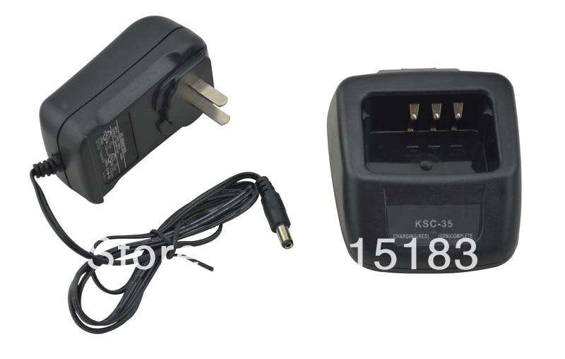 KSC 35 Rapid Desktop Charger Adapter for Kenwood KNB 45L KNB 63K KNB 65L Li ionBattery