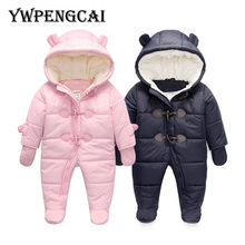 YWPENGCAI Winter Newborn Baby Outdoor Clothes Thick Warm