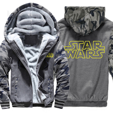 plus size sweatshirts male brand tracksuits fashion star war jackets men 2019 new wool liner winter warm coats Camouflage sleeve