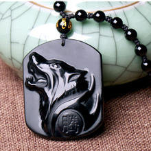 New Obsidian Carving Wolf Head Amulet Pendant Necklace Blessing Lucky Men Necklaces Jewelry Gifts CX17