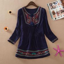 Chinese Embroidered Boho Style Long Shirt