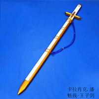 Quipper Пан аниме двойной ручной меч косплэй стальной меч Ножи Лезвие оружие реквизит Бесплатная доставка