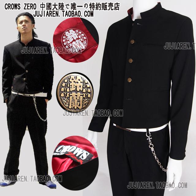 Uniforme escolar japonês masculino fino blazer chinese túnica terno conjunto casaco + calças + cinto + cadeia