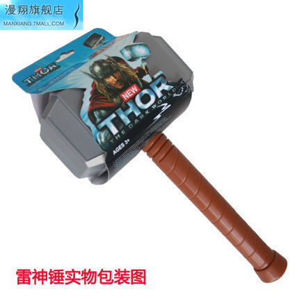 new children s toy the avenger thor mjolnir plastic big