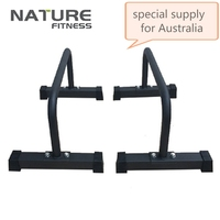 Simple, Portable, Yet multi-Purpose Indoor Parallel Bars Push Up Horizontal Exercise and Strength Training Equipment