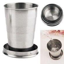 1 шт. 75 мл из нержавеющей стали, складная чашка для кемпинга, походная кружка, портативный складной, сворачивающийся стакан