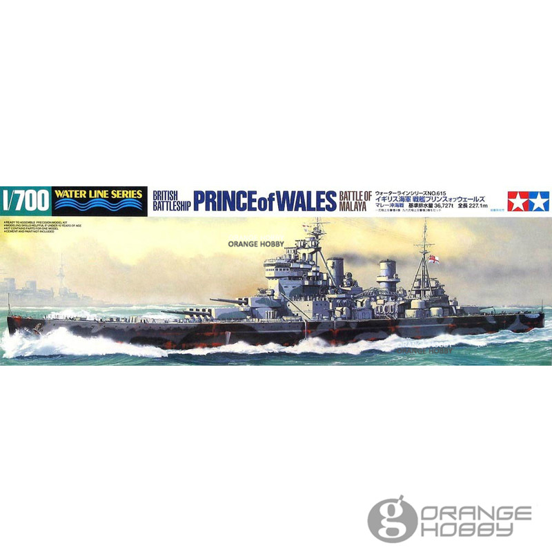 OHS Tamiya 31615 <font><b>1</b></font>/<font><b>700</b></font> Prince of Wales BattleShip Battle of Malaya Assembly <font><b>Scale</b></font> Military <font><b>Ship</b></font> <font><b>Model</b></font> Building Kits G image