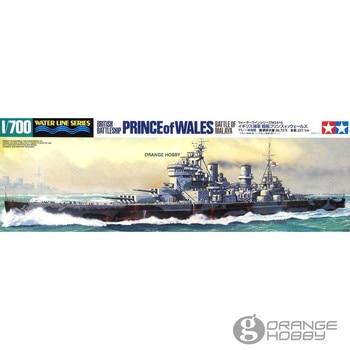 OHS Tamiya 31615 1/700 Prince of Wales BattleShip Battle of Malaya Assembly Scale Military Ship Model Building Kits G