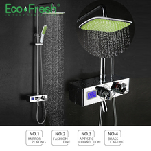цена на Ecofresh luxury bathroom smart shower head thermostatic rainfall shower set thermostatic mixing valve shower system
