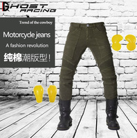 2018 Special Offer Motorcycle Riding Pants GHOST RACING Pants Motorcycle Riding Pantalones Protecciones Jean Moto Men