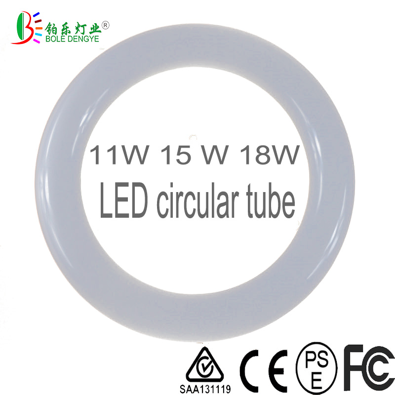 11W 12W 18W Round LED Tube AC85-265V G10q SMD2835 T9 LED Circular Tube LED Circle Ring Lamp Bulb Light Aluminium Ring Lamp Bulb