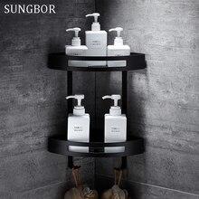 Stainless steel 304 Black bathroom corner shelf shower room rack for body wash bottle toilet table holder