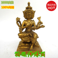 Thai Erawan worship Brahman kings copper brass statue home decoration crafts ornaments