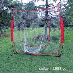 Портативный прочный 7x7 футов Софтбол бейсбольная тренировочная сетка с бантом рама сумка для переноски открытый Софтбол тренировочная сет...