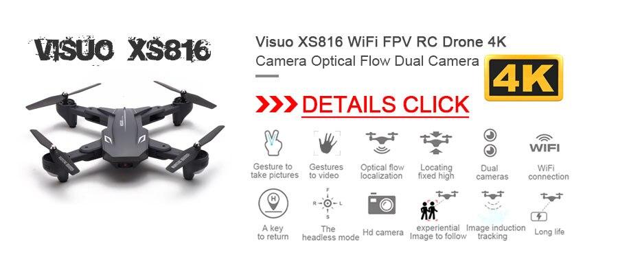 XS816引流图本