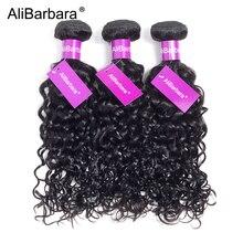 Remy Water Wave Hair Bundles Brazilian Human Hair W