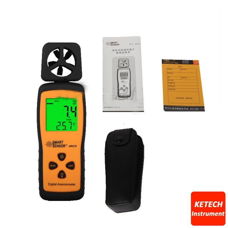 AR216 Portable Digital Anemometer Wind Speed Meter 216 girl