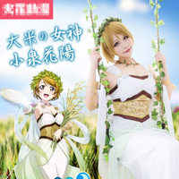 Love Live! Koizumi Hanayo Rice Goddess Fairy Uniforms Cosplay Costume Free Shipping